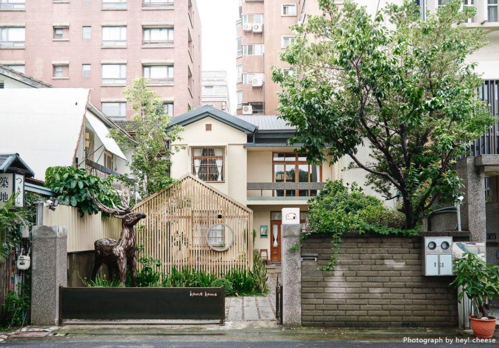 走趟HomeHome,用日式老洋房一圓回家好風景!