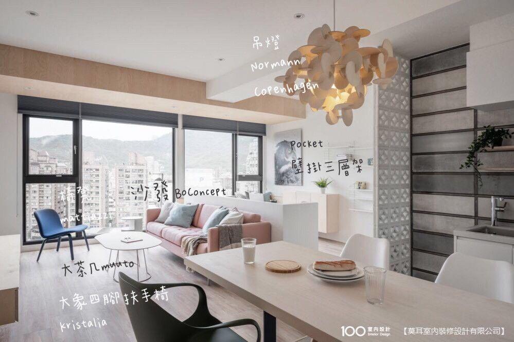 2+1房溫泉宅開箱★25坪客變屋打造簡約莫蘭迪北歐宅*附家具採購清單