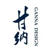 甘納設計 Ganna Design