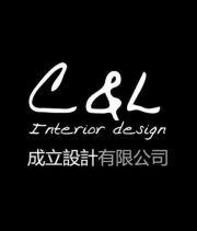 成立設計有限公司/42809949