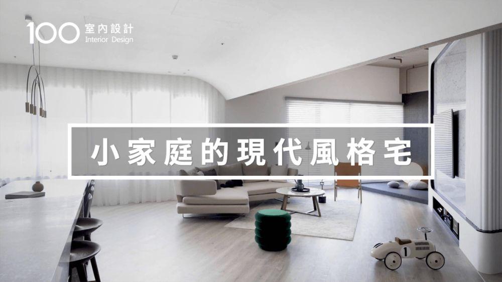 【以家為名】不只是房子 更是為家人築起幸福未來