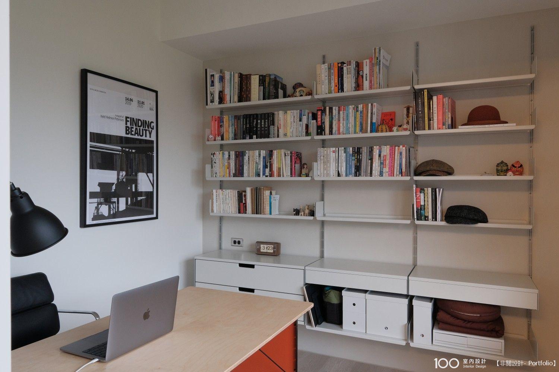 北歐風書房