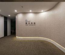 圓舞曲 - 人文風 - 51-80坪