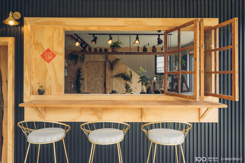 日式風吧檯