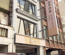 JS hair salon - 北歐風 - 36-50坪