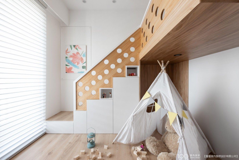 北歐風兒童房