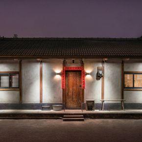 #04 Changhua_C 三合院 混搭風 老屋翻新