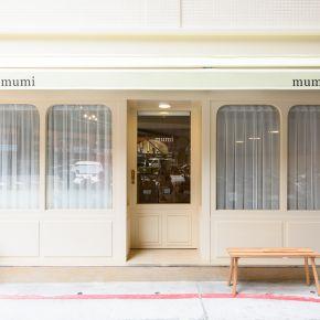 老屋改造,道地韓式風味咖啡廳 混搭風 老屋翻新