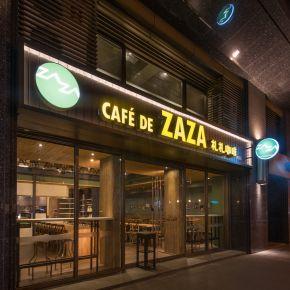 ZAZA CAFE 2 工業風 商業空間