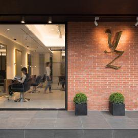 顏值 YZ Hair Salon