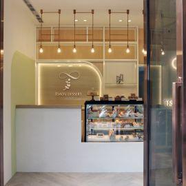 艸式甜點店