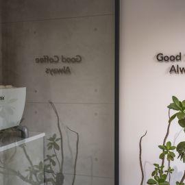 絕對不會被錯過的現代極簡風咖啡店