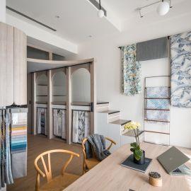 Design Curtain / ABU