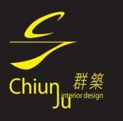 CJ群築室內設計