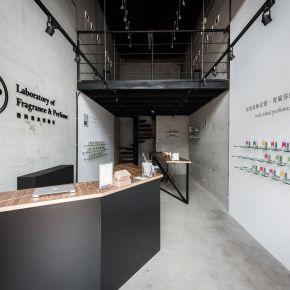 Perfume Showroom 現代風 老屋翻新