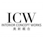 ICW奧新概念